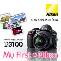 My First Nikon(PCのみ)