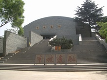 半坡博物館
