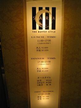 僕と彼女の京都ランチ&デート ☆京都スイーツ情報も満載♪-sara☆京都ランチ