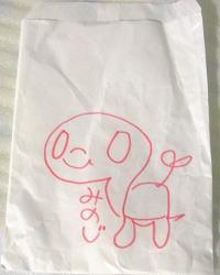みのじのオミセ紙袋