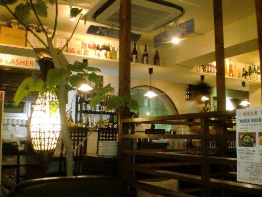 極楽町食堂