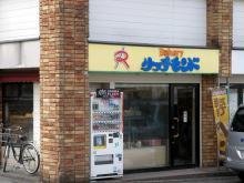 熊本 宮地駅前パン屋リッチモンド