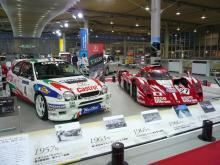 トヨタモータースポーツ50年