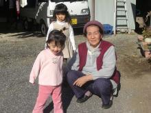 ★ ENA&YAYORI ★-おばあちゃんと