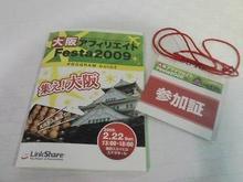 はな*chanの日記-img059.jpg