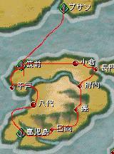 九州地方巡回