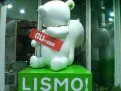 LISMO