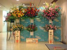 田口淳之介クンのお花