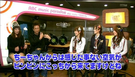 11/13 ABCテレビ ミューパラ特区...