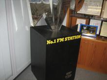 ZIP-FM-2