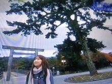 ☆keicoのBlogだょ☆-ぉ敬☆宇治橋へ.jpg