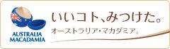 ☆Pure Life☆