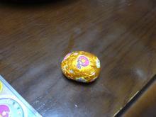 トゥインクル☆チョコレート