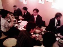 司法書士ブログ  『資格は取った。次はどうする?』(東京中野区   会社設立、相続登記、不動産登記) -中野 起業交流会