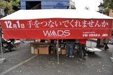 wAds2008のブログ