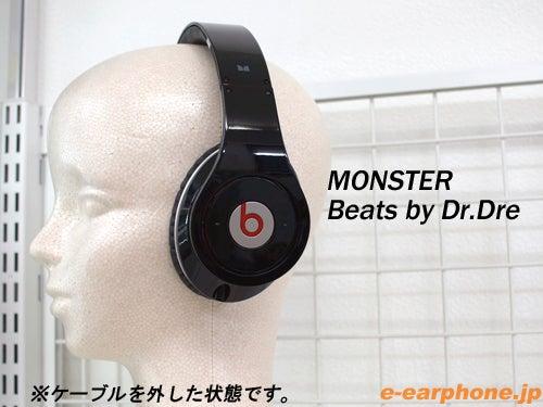イヤホン専門店「e☆イヤホン」のBlog-beats