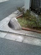 なめらかコンクリート