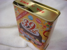 エマ美容室の[チョキ×チョキ日記]-39THANKYOU=感謝
