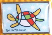 申亀屋・角ピンズ KDS10