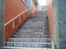 会報誌に載ってた階段!