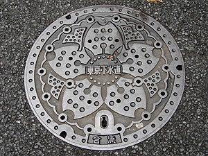 東京下水道01