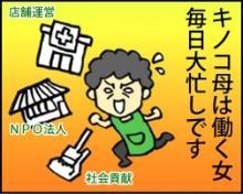 『コンカツ!』~干物女の花嫁修業~-23-1