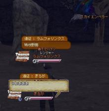 0004_極彩色