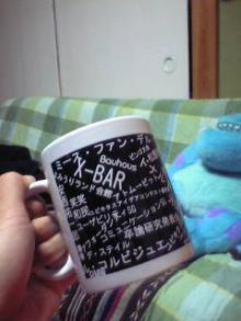 Kカップ。