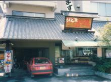 かな泉2.jpg