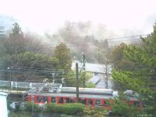 歩き人ふみとあゆみの徒歩世界旅行 日本・台湾編-霧の箱根