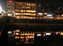 京都11日1