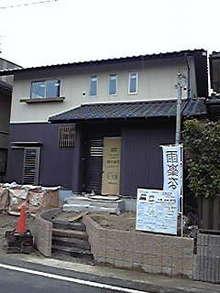 現場監督さんの力こぶ日記-Image035.jpg