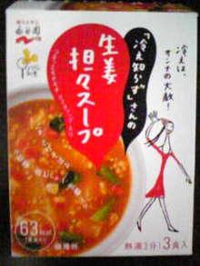 お菓子なブログ-Image911.jpg
