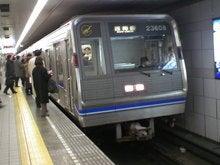 TS3E1012.JPG