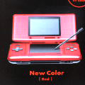 nintendo DS R&B