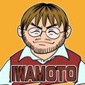 iwamoto2
