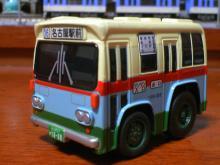 Naguya-bus