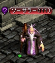 9-1 アップグレード宝石鑑定能力③11