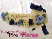 プリザーブドフラワー:Pre Floret-janu_02