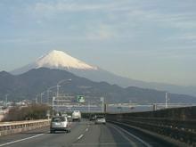 DROP KICKS-富士山