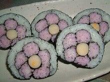 細工寿司お花