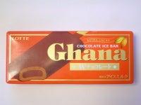 ガーナWチョコレート