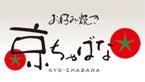 京ちゃばな 公式サイト
