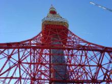 20061227東京タワー