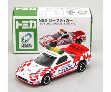 NSX-R