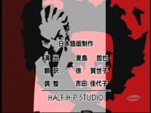 日本語制作