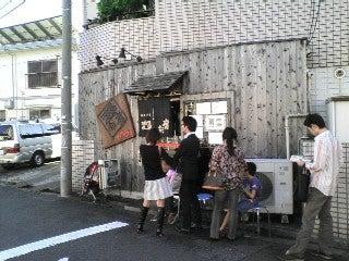 tsumemen1