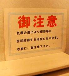 200511120612.jpg