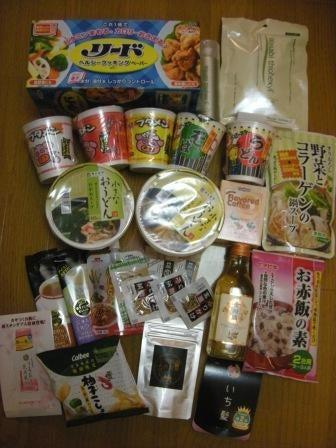 うさぎの貯金箱-Tsume.comさんより