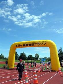 釧路マラソン2